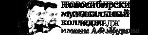 НМК им. А.Ф. Мурова